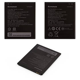 Акумулятор (Батарея) для Lenovo A6000 BL242 (2300 mAh)