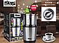 Кофемолка гриндер мощная для специй и кофе 300Вт 100г DSP KA3036 нержавейка, фото 4