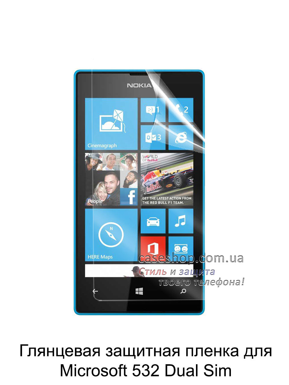 Глянцевая защитная пленка для Microsoft Lumia 532 Dual Sim