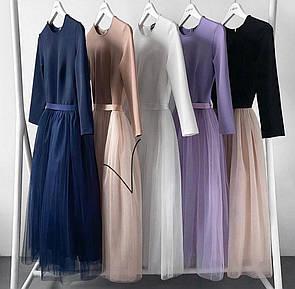Красиве жіноче плаття по коліно евросеткой біла пудра синє 38-70 розмір з довгим рукавом