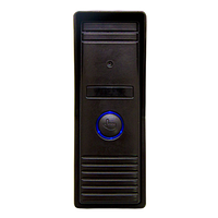 Цветная вызывная панель DIOS DSP-100HCP