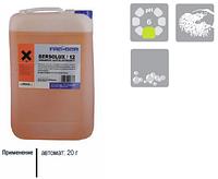 Шампунь для ручной мойки Bersolux/12  25 кг