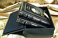 """Книги в кожаном переплете и подарочном футляре """"Украинский народ"""" Михаил Грушевский (2 тома), фото 2"""