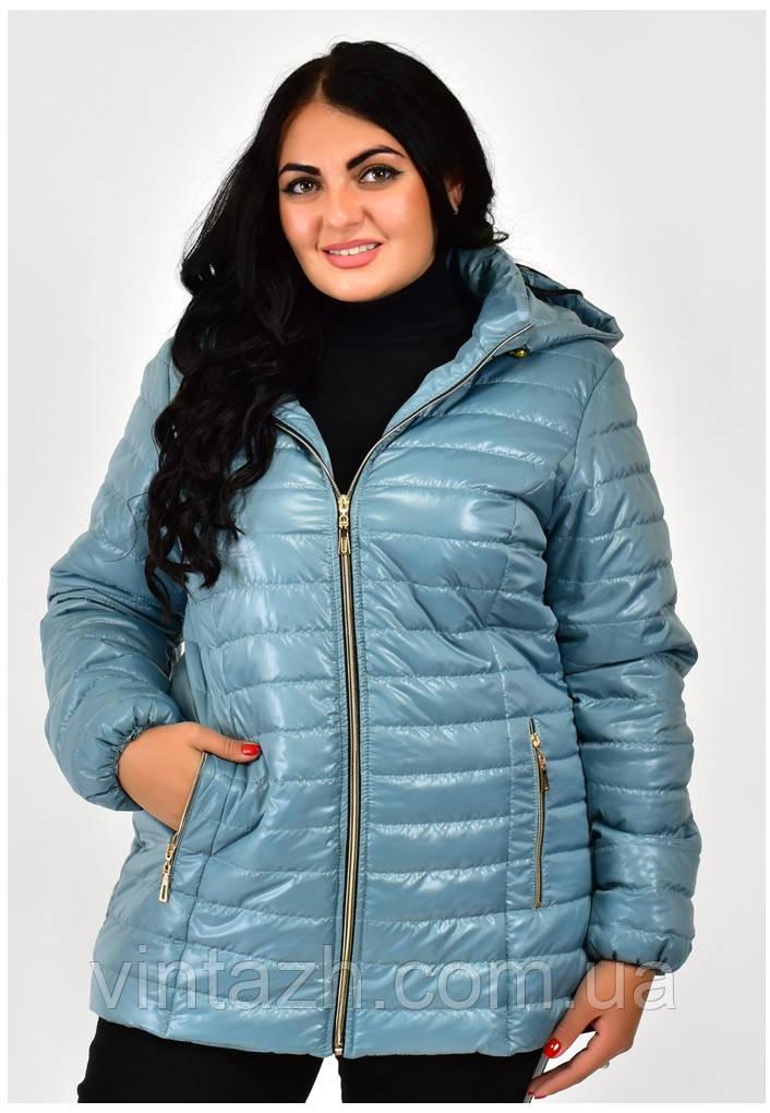 Гарна куртка осінь-весна на жінок великі розміри 54-70