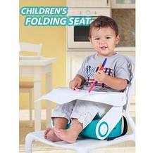 Стільчик бустер для годування Childrens Folding Seat