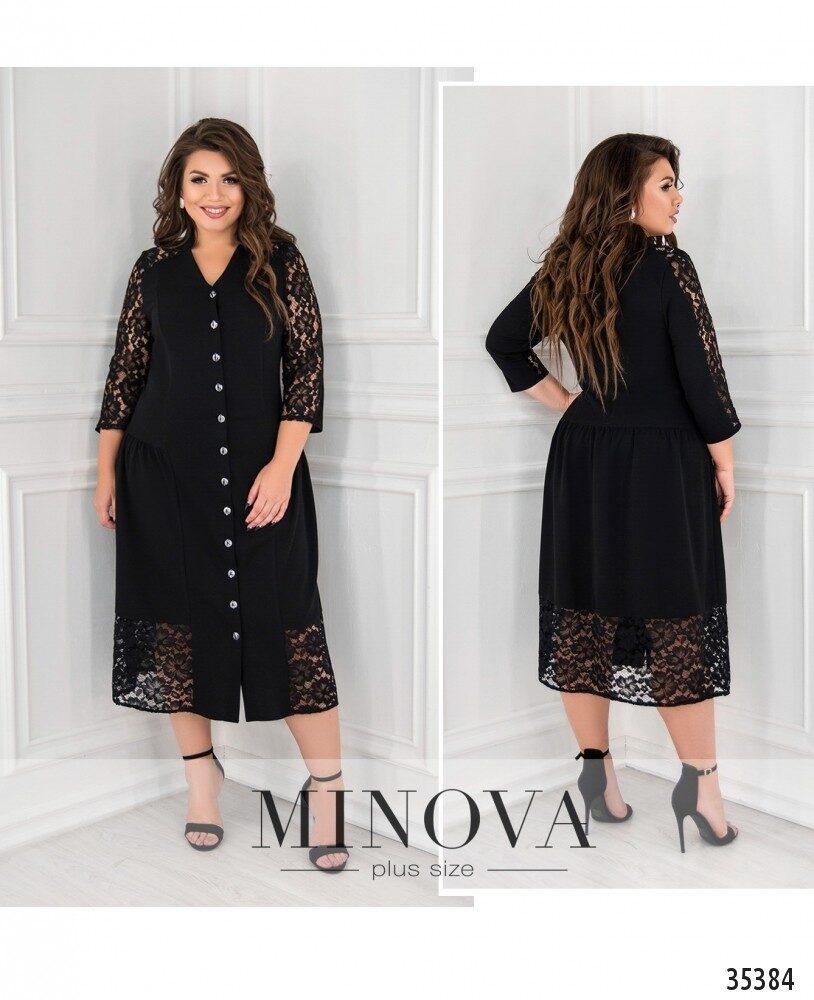 """Розкішне жіноче плаття з V-подібним вирізом, тканина """"Креп-дайвінг"""" 52, 54, 56 розмір 52"""