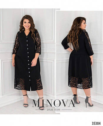 """Розкішне жіноче плаття з V-подібним вирізом, тканина """"Креп-дайвінг"""" 52, 54, 56 розмір 52, фото 2"""