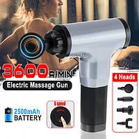 Масажер ударний Fascial Gun HG-320, Портативний м'язовий масажер для тіла, Ручний масажер пістолет/ магазин