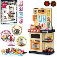 Кухня детская с циркуляцией воды Kitchen Chef арт. 922-118