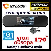 """Зеркало видеорегистратор заднего вида с двумя камерами экран 5 """" Cyclone mr-55"""
