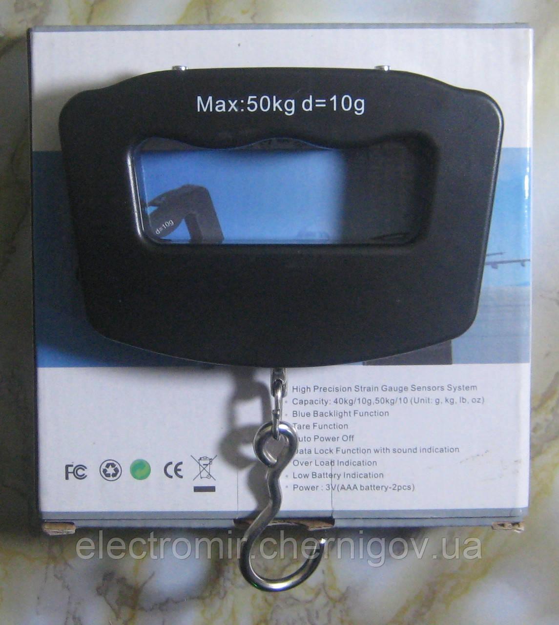Кантер ручной электронный с ручкой WeiHeng WH-A09 (до 50 кг)