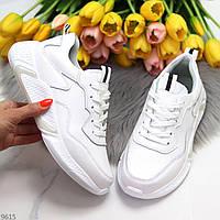 Молодежные повседневные белые женские кроссовки натуральная кожа 40-25,5см
