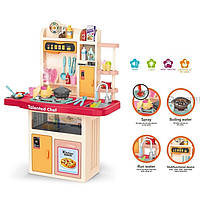 Кухня детская с циркуляцией воды Kitchen Chef арт. 922-107