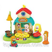 Ігровий центр Hola Toys Дитячий садок (A935)