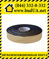 Звукоизоляционная самоклеящая лента для профилей в качестве прокладки 50 мм