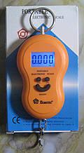 Кантер цифровий електронний Domotec MS-50 (до 50 кг, помаранчевий)
