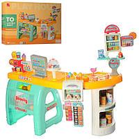 """Игровой набор """"Магазин, супермаркет"""" арт. 668-65"""
