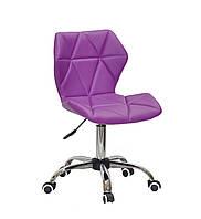 Стул для офиса, дома Torino ЭКО, пурпур