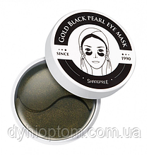 Гидрогелевые патчи Gold Black Pearl Eye Mask с экстрактом черного жемчуга