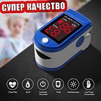 Пульсоксиметр на палец, Пульсометр компактный, Пульсоксиметр беспроводной, Измерить насыщения крови кислородом