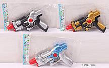 Бластер батар. 66B-1/3/5 (180шт / 2) 3 віді, в пакеті 25 * 18 * 5 см (КІ)
