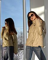 Стильна молодіжна куртка з еко шкіри зі стійкою бежевого кольору