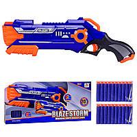 Бластер 7037 (18шт/2) стреляет поролон.снарядами, 20 снарядов в комплекте, в кор. р-р упаковки – 50*