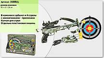 Арбалет 35881L (12шт) мішень, стріли-присоски, в коробці 45*29*7см(КИ)