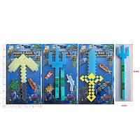 Ігровий набір JL19015-2 (72шт/2) 4 види, на планш 12,5*54,5 см(КИ)