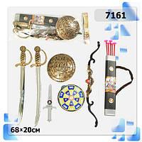 Піратський набір 7161 (48шт/2) 2 меча, а щит, ніж, лук, стріли, в пакеті 68*20 см(КИ)