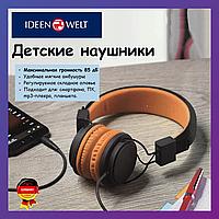 Детские наушники Ideen Welt TP-EH-S458 Германия