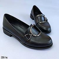 Женские черные кожаные туфли лоферы без каблука