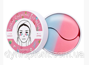 Патчи гидрогелевые Coral Calming Eye Mask с экстрактом коррала