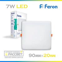 Встраиваемый светодиодный светильник Feron AL704-S 7W 4000K 595Lm квадратный