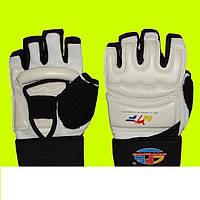 Перчатки для таеквондо BO-2310 WTF