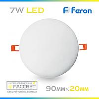 Встраиваемый светодиодный светильник Feron AL704 7W 4000K 595Lm