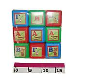 Кубик абетка 9б (Полуциг)