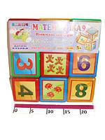 Кубик азбука 9б (Полуциг)