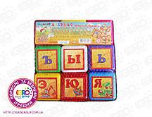 Кубик азбука 9м (Полуциг)