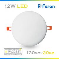 Встраиваемый светодиодный светильник Feron AL704 12W 4000K 1020Lm