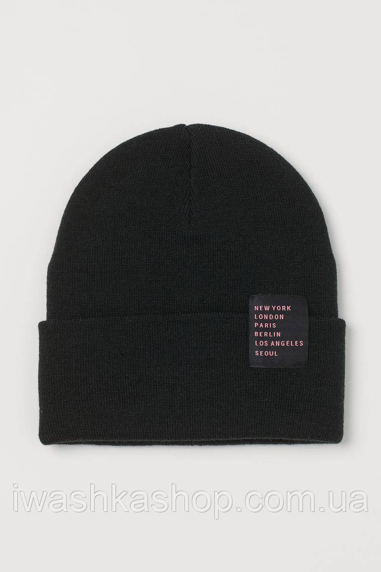 Чорна трикотажна шапка на дівчаток 8 - 12 років, р. 134-152, H&M