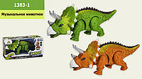 Интерактивное животные 1383-1 (72шт/2)Динозавр, 2 цвета, свет,звук, р-р игрушки - 25*8*11см, в короб