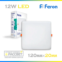 Встраиваемый светодиодный светильник Feron AL704-S 12W 4000K 1020Lm квадратный