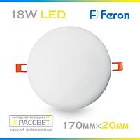Встраиваемый светодиодный светильник Feron AL704 18W 4000К 1530Lm