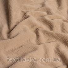Бавовняний муслін для рукоділля кавово-бежевий