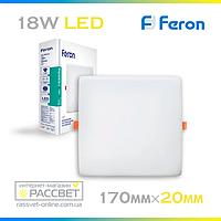 Встраиваемый светодиодный светильник Feron AL704-S 18W 4000К 1530Lm квадратный