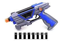 Пістолет музичний зі світлом у пакунку RF300-1 р. 20*30*4см.(Мас)
