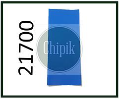 Термоусадочная лента для аккумуляторов 21700, синяя