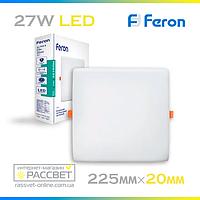 Встраиваемый светодиодный светильник Feron AL704-S 27W 4000К 2210Lm квадратный