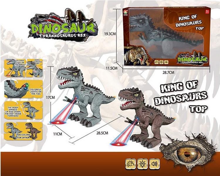 Интерактивное животное 666-19A (48шт/2)Динозавр,батар.,звук,движение,проектор,в коробке 28,7*19,3*11